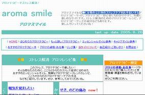 aromasmile001.jpg