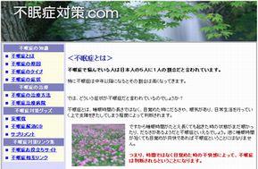 humin_dotcom001.jpg