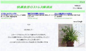 kaitekiseikatu001.jpg