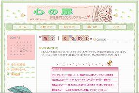 kokorono_tobira001.jpg