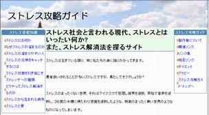 storesu_guide001.jpg